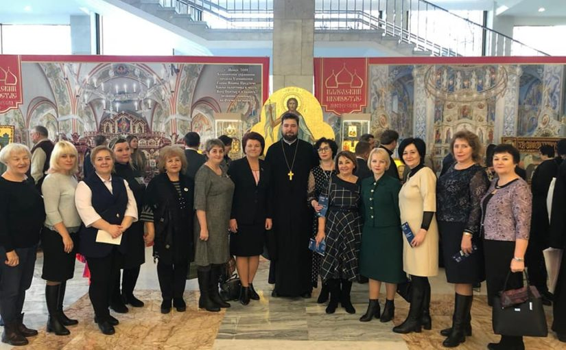 Настоятель прихода вместе с делегацией педагогов принял участие в XXVIII Международных Рождественских образовательных чтениях
