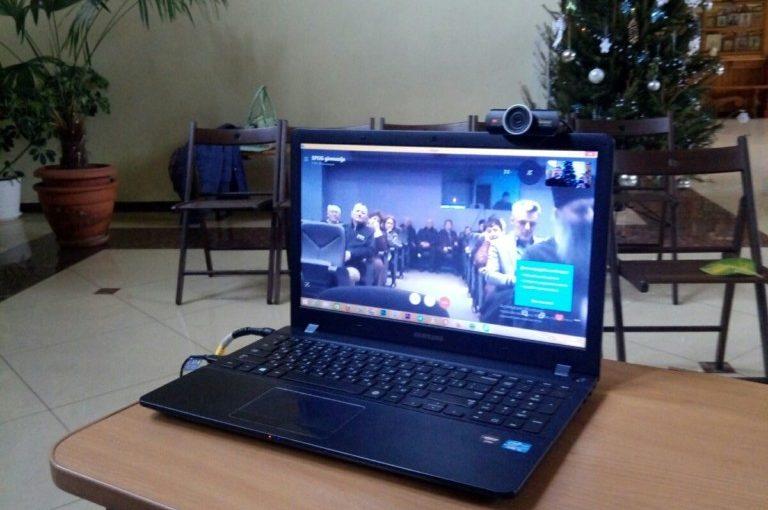 Состоялась видео-встреча с православным приходом Преображения Господня г.Загреба