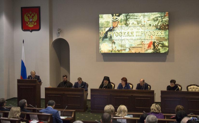 III Рождественские парламентские встречи прошли в Калининградской областной Думе